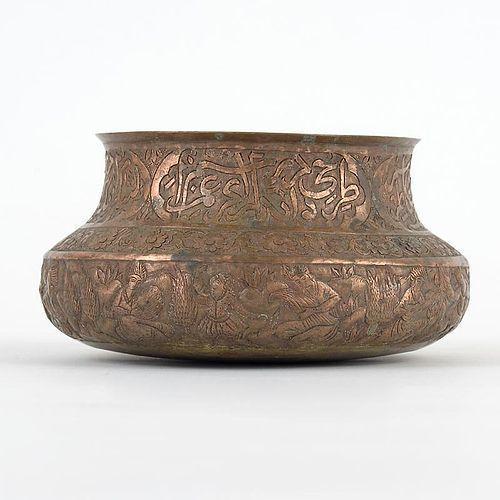 Antique 19th C. Persian Copper Bowl with Figures, Qajar.