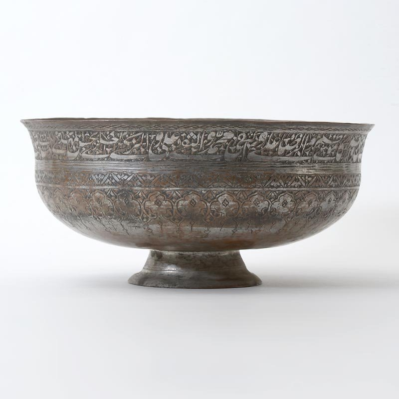 Antique Safavid Tinned Copper Footed Bowl w. Calligraphy, Persia.