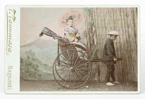 Japanese Hand-Colored Albumen Photograph Cabinet Card, 1890's.