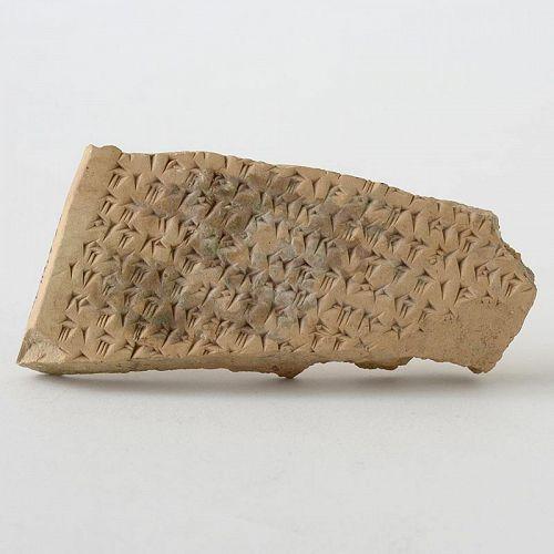 Fragment of Clay Tablet w. Cuneiform Script # 2, ex Collection Redard.