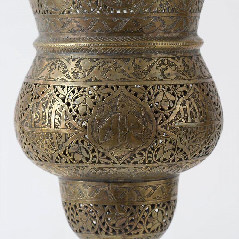 Small Qajar Pierced Metal Hanging Lamp, Persia c. 1900.