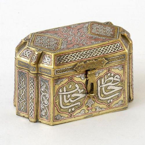 Antique Silver Inlaid Mamluk Revival Cairoware Box, Egypt or Syria.