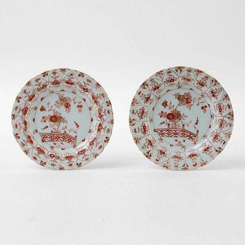 "A Pair Chinese ""Milk & Honey"" Molded Porcelain Plates, Kangxi."