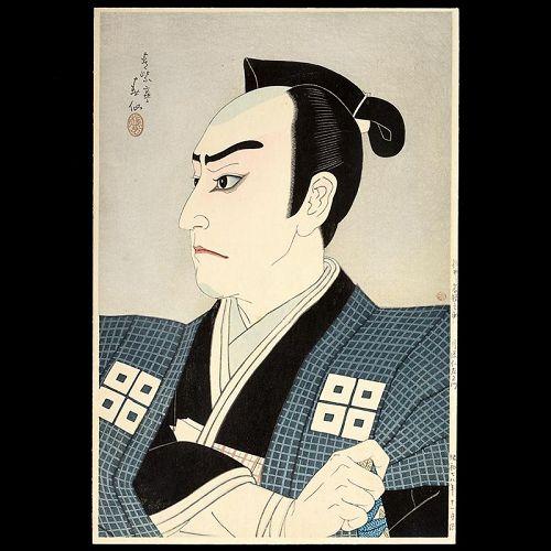 Actor Portrait by Natori Shunsen, Japanese Shin Hanga Print, 1953.
