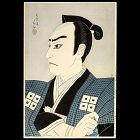 Actor Portrait by Natori Shunsen, Japanese Shin Hanga Print, 1953.