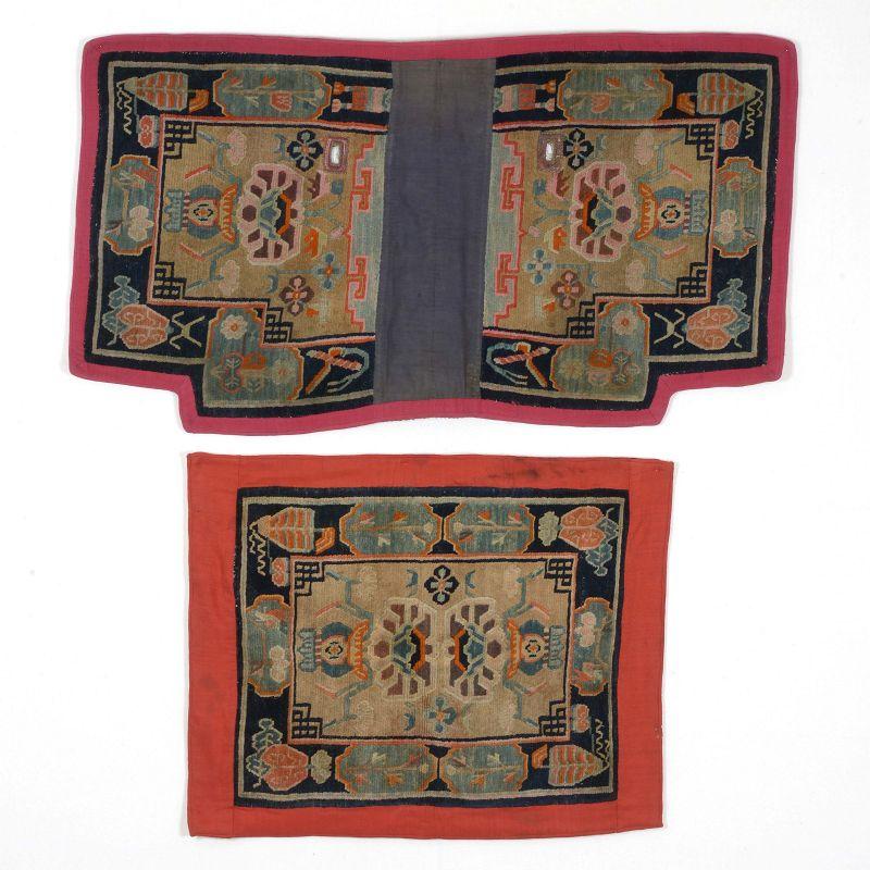 A Set Tibetan Wool Horse Saddle Rugs Makden / Masho, Early 20th C.