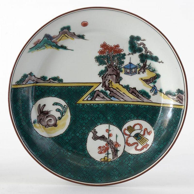A Pair Japanese Ko-Kutani Style Porcelain Plates.