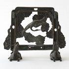 Japanese Miniature Bronze Table Screen with Crane & Kirins, 19th C.