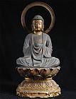 Buddha Kebutsu Japanese Buddhist Wooden Sculpture