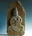 Stone Koyasu Kannon Bosatsu Mid-Edo Period ca. 1700