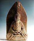 Stone Amida Nyorai Buddha Amitabha Mid-Edo 18 c.