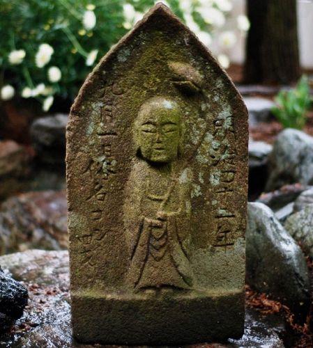 Stone Jizo Bosatsu Bodhisattva Meiji 42 (1910)
