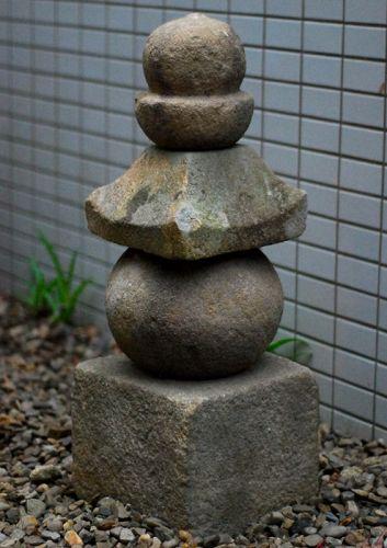Stone Gorinto Five-Tier Pagoda Stupa Nanbokucho~Muromachi ca. 1400