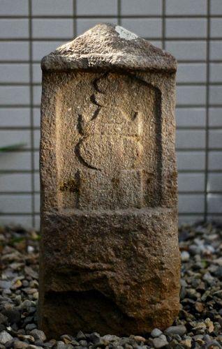 Stone Relief-sculpted Gorinto Stupa Momoyama/early-Edo Period ca. 1600
