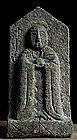 Granite Stone Jizo Bosatsu Bodhisattva Buddha Kannon
