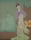 Paul Jacoulet, La Danseuse Coreene 1960
