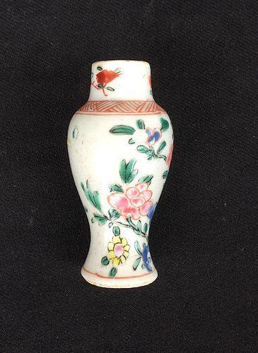 Miniature baluster vase, late18th century