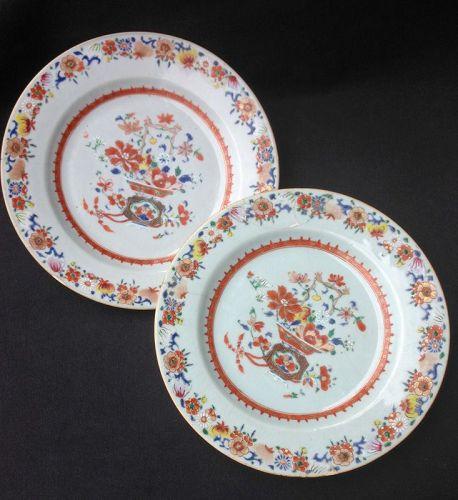 Yongzheng plates, a pair