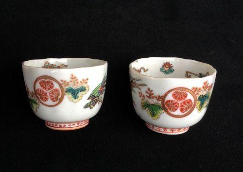 Kutani sake wine cups with Phoenix, Paulownia leaves and Tokugawa mon