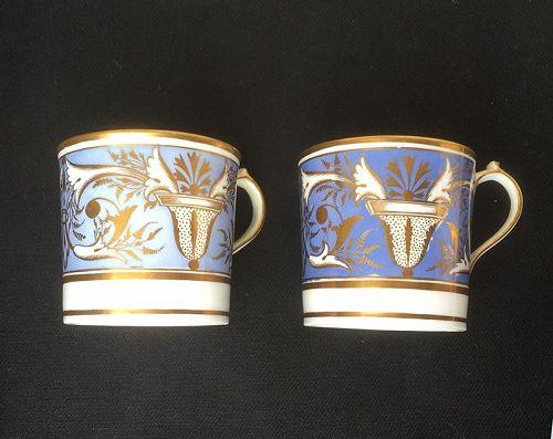 Georgian coffee cans, a pair