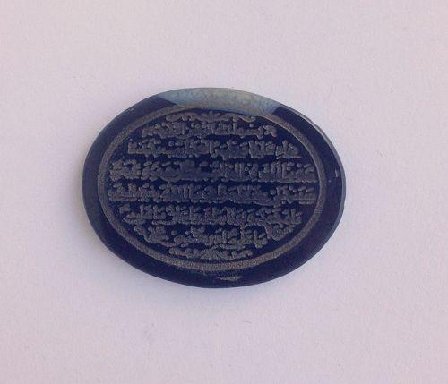 Black agate Persian /Arabic amulet / talisman with Islamic script