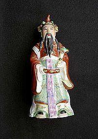 Chinese figurine of Prosperity