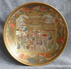 Outstanding Japanese Satsuma bowl signed Meizan
