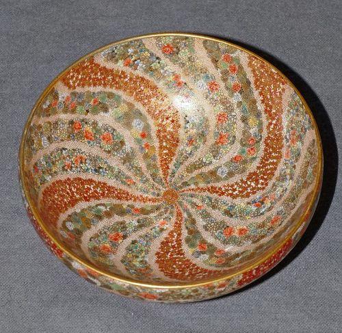 Beautiful Rare Japanese Satsuma Bowl from Kinzan