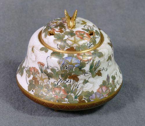 Beautiful Japanese Satsuma Censer or Incense Burner signed Shizan