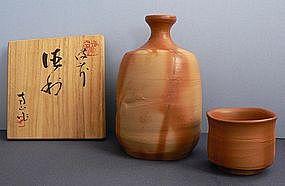 Japanese Bizen (Hidasuki) Sake set w/box