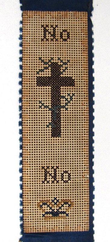 Victorian Bookmark, No Cross No Crown