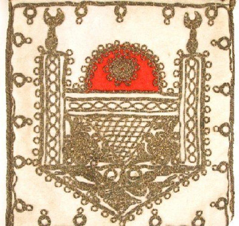 Unusual Early Purse, Metallic Thread