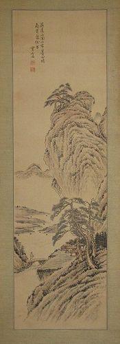 �� (寬�), ���(李�榮-1884-1934)