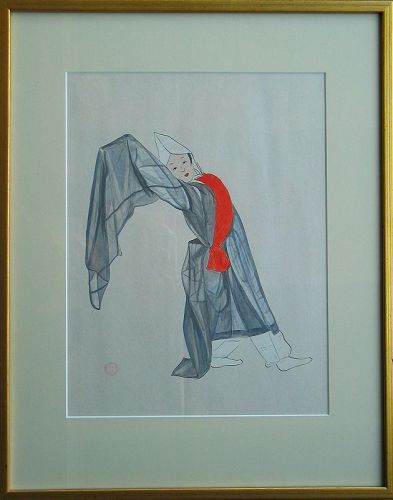 Very Rare/Fine Water Color Painting by Won Suk Yeon(��淵-1922-2003
