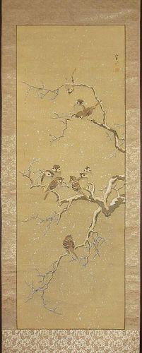 ��(以�), ���( �殷�)-Kim Eun-Ho (1892~1979)-Hanging Scroll