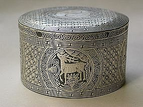 Korean Silver Inlaid Box and Cover
