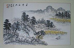 A Landscape in Autumn by Nam-Nong, Huh-Gun (1907-1987)