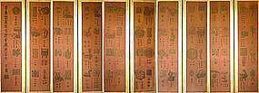 Rare Ten Panel ���� Screen by ��海�,���(�漢翼 (1844-1922)
