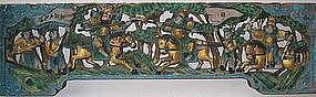 Very Rare Carved Battle Scene Panel with Inscriptions