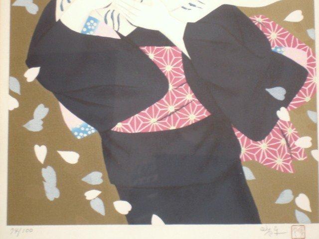 Japanese Lithograph Print By Morita Kohei