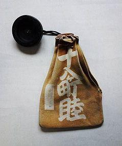 Japanese Antique Mingei Craft Deer Skin Tobacco Case