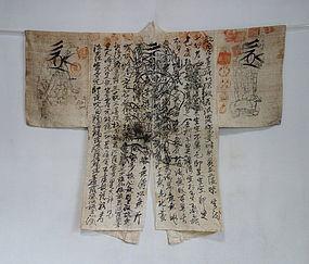 Japanese Vintage Textile Asa Pilgrim's Coat with Sutra