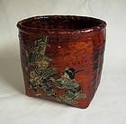 Japanese Folk Craft Ikkan-bari Basket Made of Bamboo and Paper