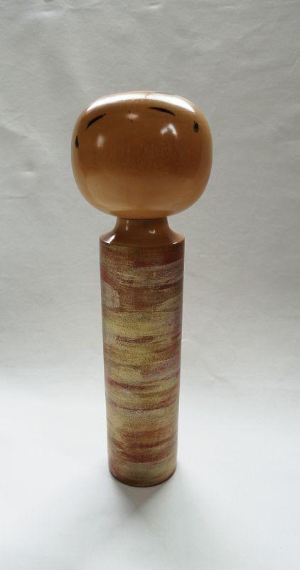 Japanese Contemporary Wood Kokeshi Doll by Akinori