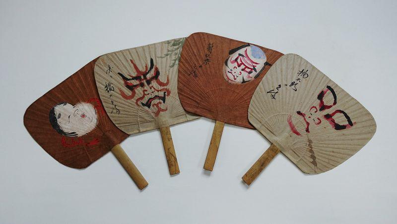 Japanese Vintage Four Uchiwa Fan with Hand-painted Kabuki Motif