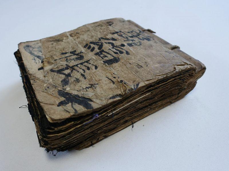 Japanese Antique Textile Shima-cho Stripe Fragment Sample Book