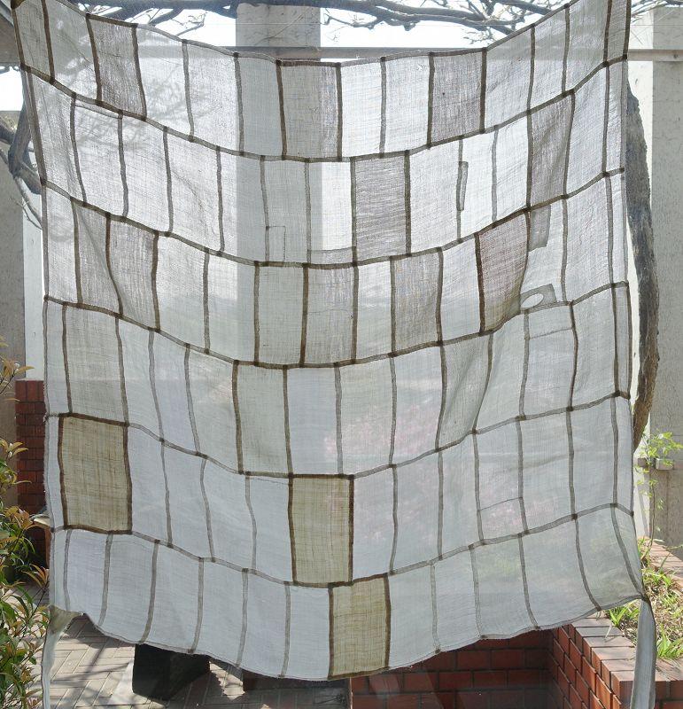 Korean Antique Textile Asa Pojagi Wrappig Cloth White  Beige