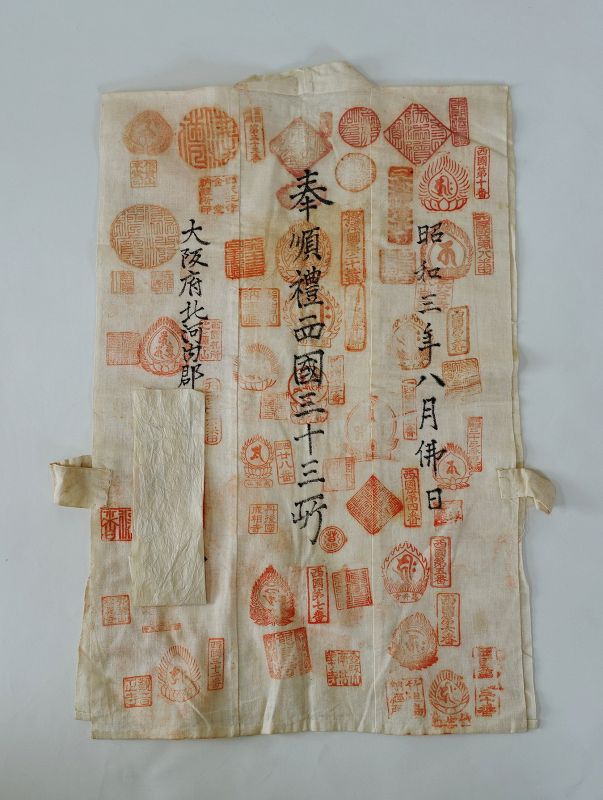 Japanese Vintage Textile Plgrim's Sodenashi with Many Stamps