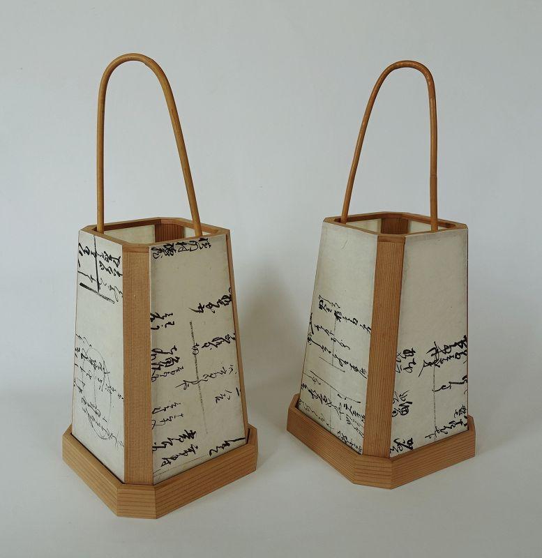 Japanese Vintage Craft Foot Lantern Tea Ceremony