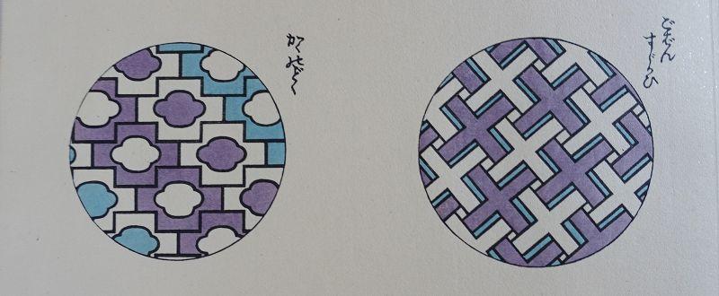 Japanese Vintage Design Woodblock Print Katsushika Hokusai